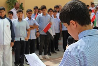 Al Yasat Private School